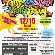 http://www.aasd.jp/wp-content/uploads/Final-Flyer.jpg