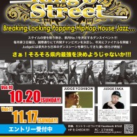 http://www.aasd.jp/wp-content/uploads/King-Of-Street-A4Flyer10-11.jpg