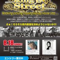 http://www.aasd.jp/wp-content/uploads/King-Of-Street-FB-Flyer-aug.jpg