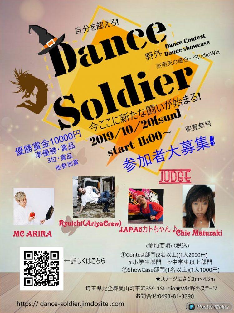 http://www.aasd.jp/wp-content/uploads/Poster_Maker2019_08_13_18_00_52.jpg