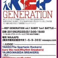 http://www.aasd.jp/wp-content/uploads/REP-G-1.jpg