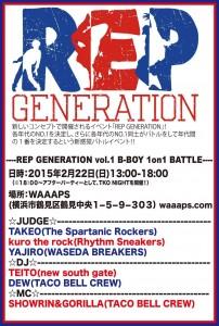 REP-G-1