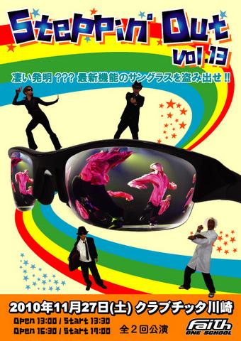 http://www.aasd.jp/wp-content/uploads/SO13-Flyer-F_A5_OL.jpg