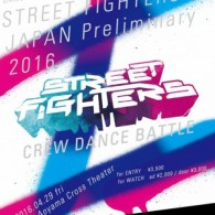 http://www.aasd.jp/wp-content/uploads/STREET-FIGHTERS-JAPAN-746x1060-thumb-300xauto-33083.jpg