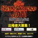 http://www.aasd.jp/wp-content/uploads/TSDJ20170708.jpg