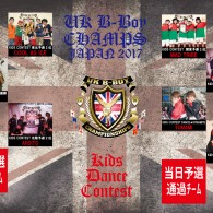 http://www.aasd.jp/wp-content/uploads/UK-JF-17-KIDS-A3.jpg