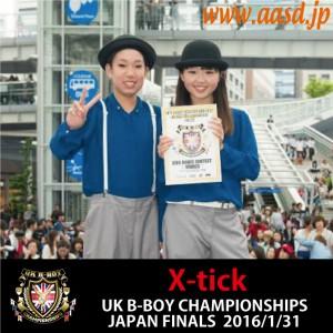 UK-X-tick