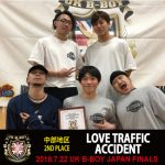 http://www.aasd.jp/wp-content/uploads/UK18-S-CHUBU-WINNER-LOVE-TRAFFIC-ACCIDENT.jpg