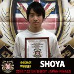 http://www.aasd.jp/wp-content/uploads/UK18-S-CHUBU-WINNER-SHOYA.jpg