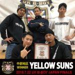 http://www.aasd.jp/wp-content/uploads/UK18-S-CHUBU-WINNER-YELLOW-SUNS.jpg