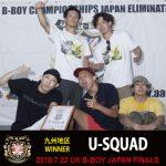 http://www.aasd.jp/wp-content/uploads/UK18-S-KYUSYU-WINNER-U-SQUAD.jpg