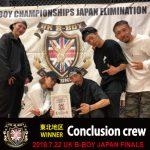 http://www.aasd.jp/wp-content/uploads/UK18-S-TOHOKU-WINNER-CONCLUSIONCREW.jpg