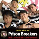 http://www.aasd.jp/wp-content/uploads/UK18-p-Prison-Breakers.jpg