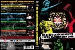 http://www.aasd.jp/wp-content/uploads/UK2010JE_DVD_OL.jpg
