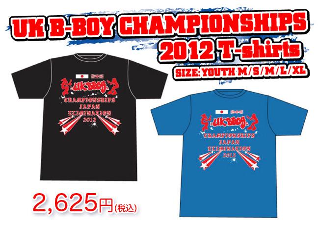 UK B-Boy Championships 2012-T-shirts