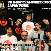 http://www.aasd.jp/wp-content/uploads/UKJ13-B-BodyCarnival.jpg