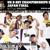 http://www.aasd.jp/wp-content/uploads/UKJ13-B-Foundnation.jpg