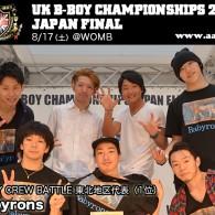 http://www.aasd.jp/wp-content/uploads/UKJ13-B-babyrons.jpg