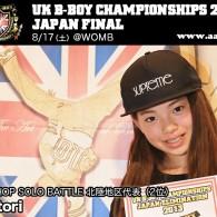http://www.aasd.jp/wp-content/uploads/UKJ13-H-Kotori.jpg