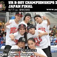 http://www.aasd.jp/wp-content/uploads/UKJ13-K-BoogieDownBounce.jpg