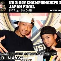 http://www.aasd.jp/wp-content/uploads/UKJ13-K-NoBNAGA.jpg