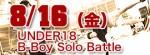 http://www.aasd.jp/wp-content/uploads/UKJ13-Under18-banner.jpg