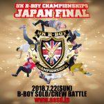 http://www.aasd.jp/wp-content/uploads/UKJ18-finals-flyer-sq.jpg
