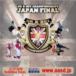 http://www.aasd.jp/wp-content/uploads/UKJF17-1-SQ.jpg