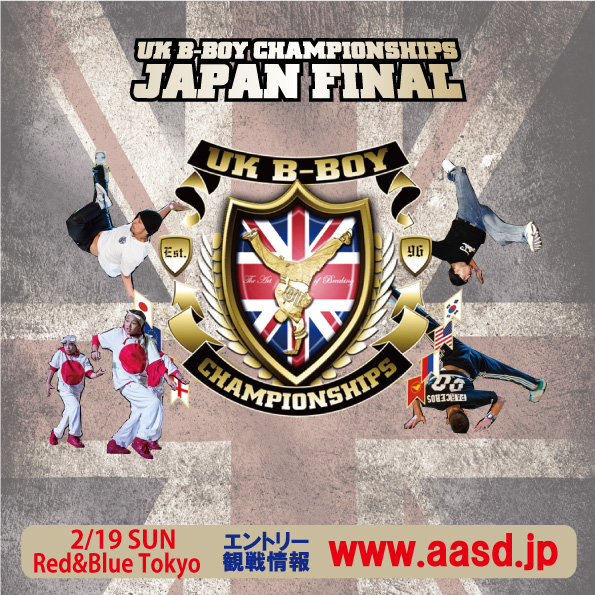 UK B-BOY CHAMPIONSHIPS JAPAN FINALS 2017