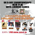 http://www.aasd.jp/wp-content/uploads/UKJF171014-関東-sq.jpg