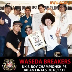 WASEDA-BREAKERS