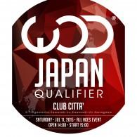 http://www.aasd.jp/wp-content/uploads/WOD-japan-flyer.jpg