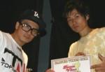 http://www.aasd.jp/wp-content/uploads/Win-B-I-Senki.jpg