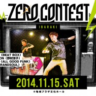 http://www.aasd.jp/wp-content/uploads/ZERO-CONTEST-2014-IBARAKI.jpg