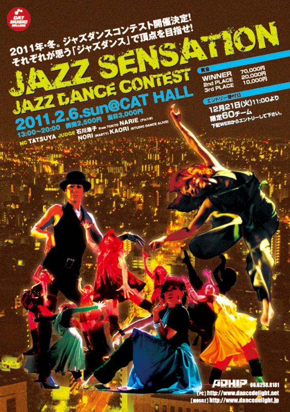 http://www.aasd.jp/wp-content/uploads/adhip-jazz.jpg