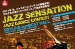 http://www.aasd.jp/wp-content/uploads/adhip-jazz1.jpg