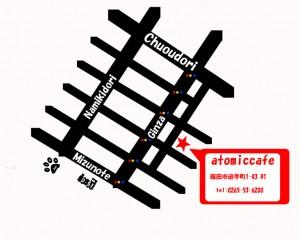 atomic-cafe-map