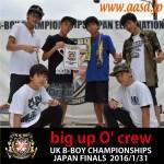 http://www.aasd.jp/wp-content/uploads/big-up-O-crew.jpg