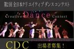 http://www.aasd.jp/wp-content/uploads/cdc-2012-32.jpg