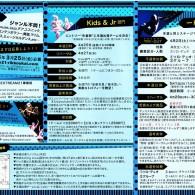 http://www.aasd.jp/wp-content/uploads/d3ccd9bfccdd7fc0e5beef2d7cf02a66.jpg