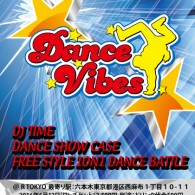 http://www.aasd.jp/wp-content/uploads/dance-vibes-160612-1-omote.jpg