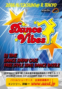 dance-vibes-160612-1-omote