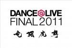 http://www.aasd.jp/wp-content/uploads/dancealive2011.jpg