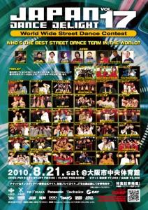 http://www.aasd.jp/wp-content/uploads/dancedelightfinal20101.jpg