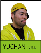 dc-15-yuchan