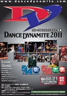 http://www.aasd.jp/wp-content/uploads/dd2011-1.jpg