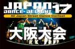http://www.aasd.jp/wp-content/uploads/delight-osaka.jpg