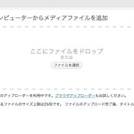 http://www.aasd.jp/wp-content/uploads/desktop1.png