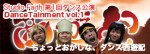 http://www.aasd.jp/wp-content/uploads/dt01_aasd-banner.jpg