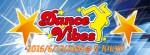 http://www.aasd.jp/wp-content/uploads/dv-tokyo-160612-webbanner.jpg